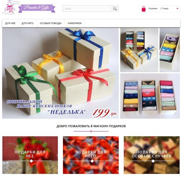 Интернет-магазин подарков ручной работы