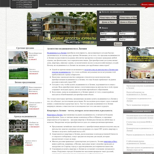 Сайт агентства недвижимости «RG27 group»