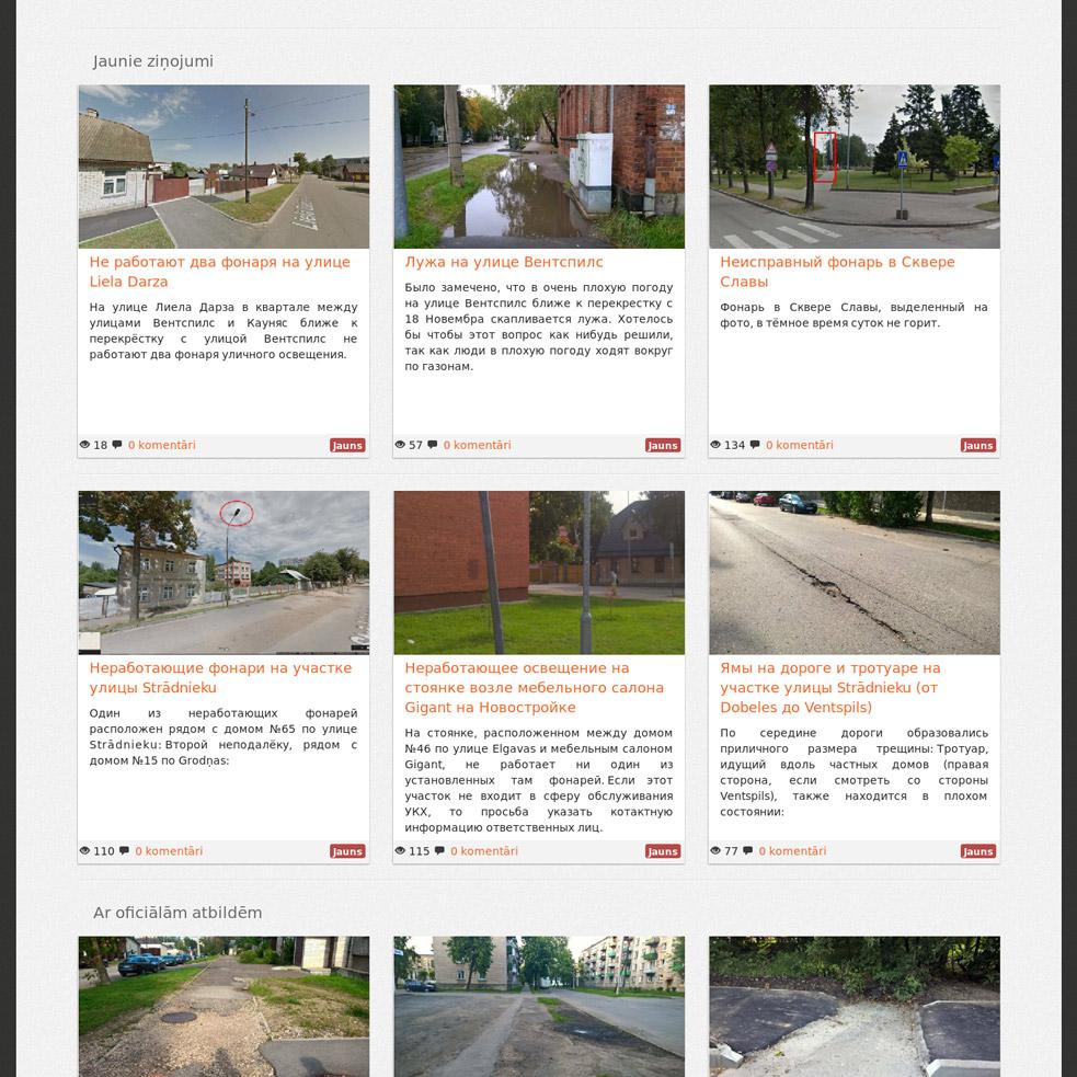 Информационный портал «Tautasinfo»
