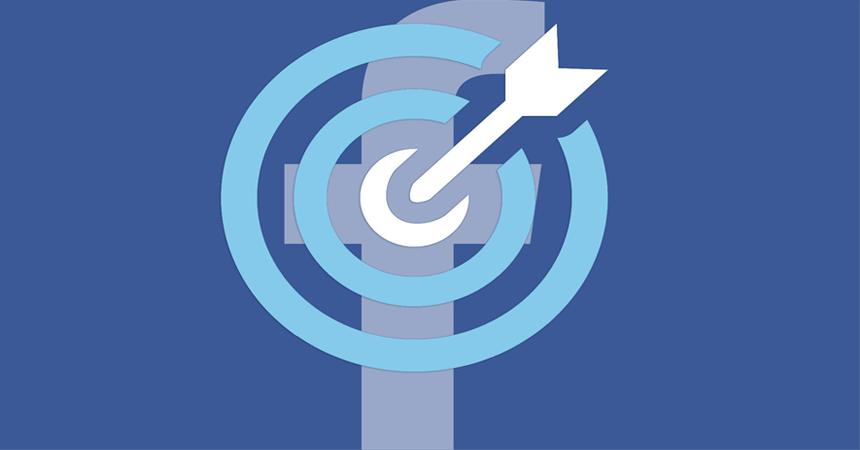 Рекламные секреты Facebook: самое эффективное продвижение